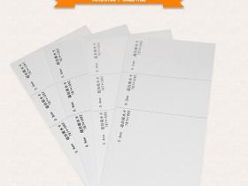 超白吸水卡纸