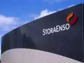 斯道拉恩索计划改造芬兰奥卢造纸厂