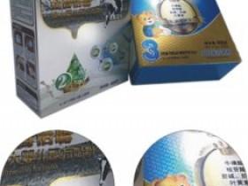 如何选择礼品包装盒的材料的知识