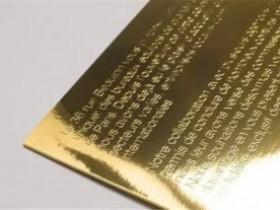 为礼盒包装印刷锦上添花的金银卡纸
