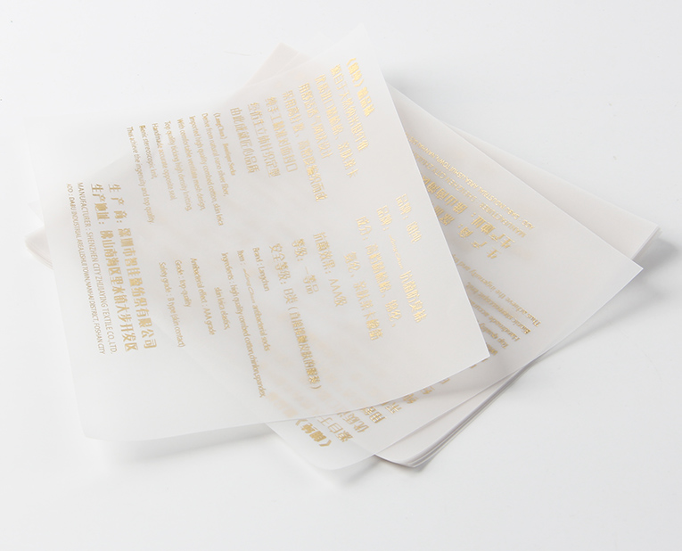 印刷牛油纸需要注意的问题