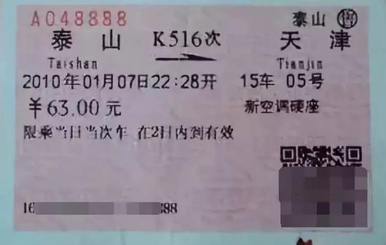 以后全国的高铁都支持刷身份证乘车,从此和纸质车票说再见吧!