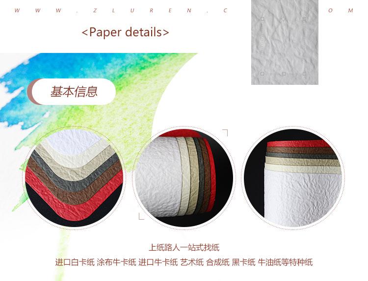 JLP·新手揉纸系列