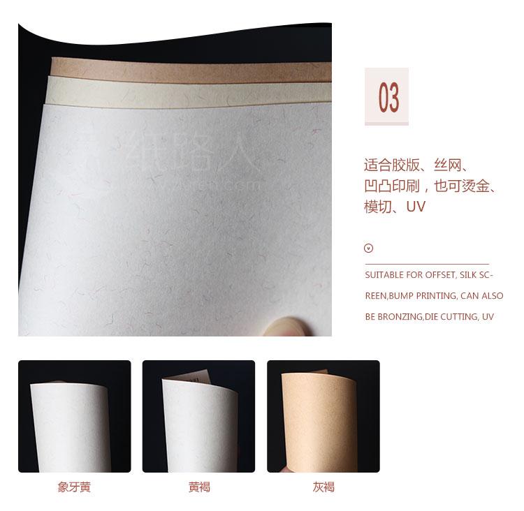 JLP·丝毛棉系列