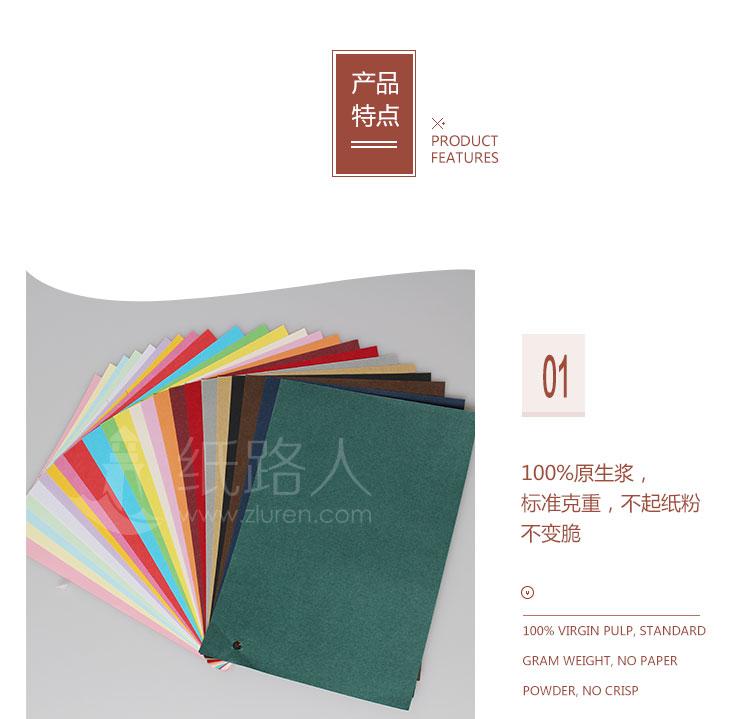 儿童手工纸 彩色打印纸 彩胶纸 折纸 26色纸 混色纸