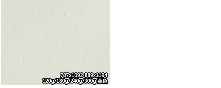 岩纹雅质纹路纸