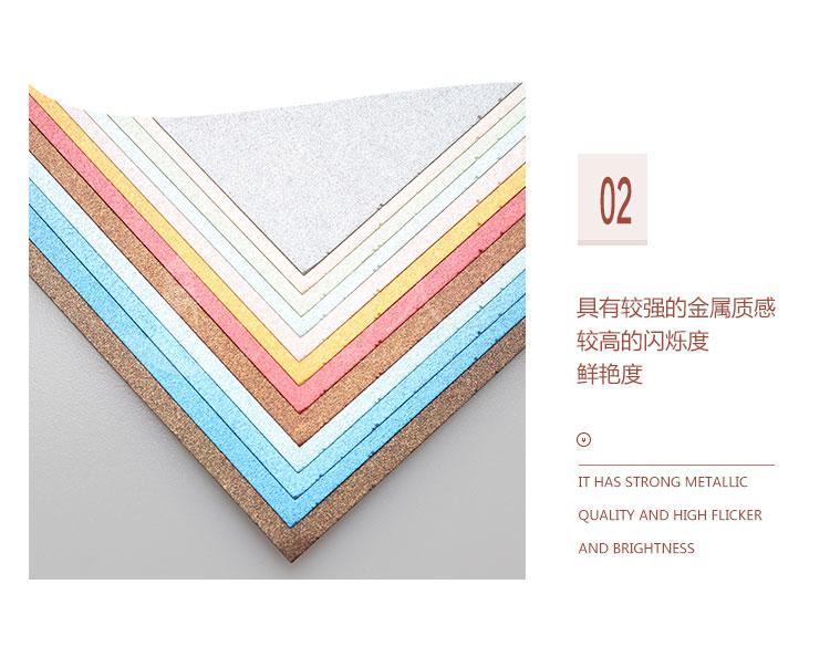 原浆双面彩色珠光纸 表面均匀细腻