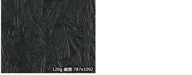 雅织纹纹路纸
