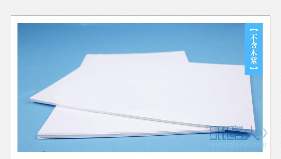 石头纸防水防潮 耐撕 笔记本内页纸