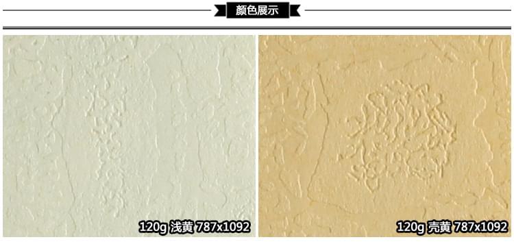 陶纹纹路纸