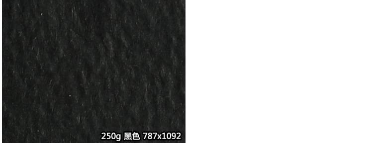 石纹纹路纸