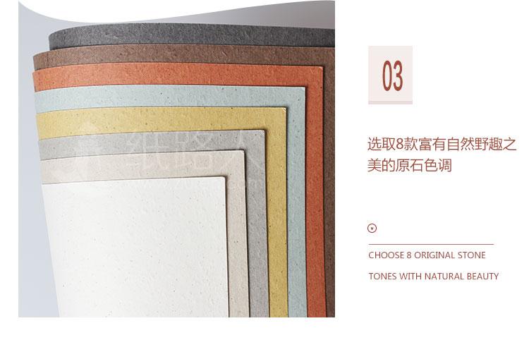 野陶纸日本进口艺术卡纸沙点环保纸