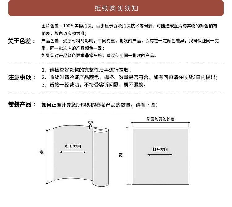 数码快印纸A3/A4印刷特种纸速印滑面双面珠光快印纸