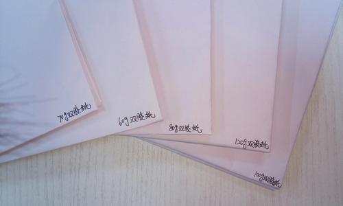双胶纸和复印纸的五大区别