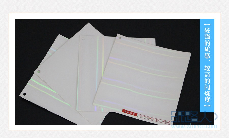 金银卡纸表面的光学特点