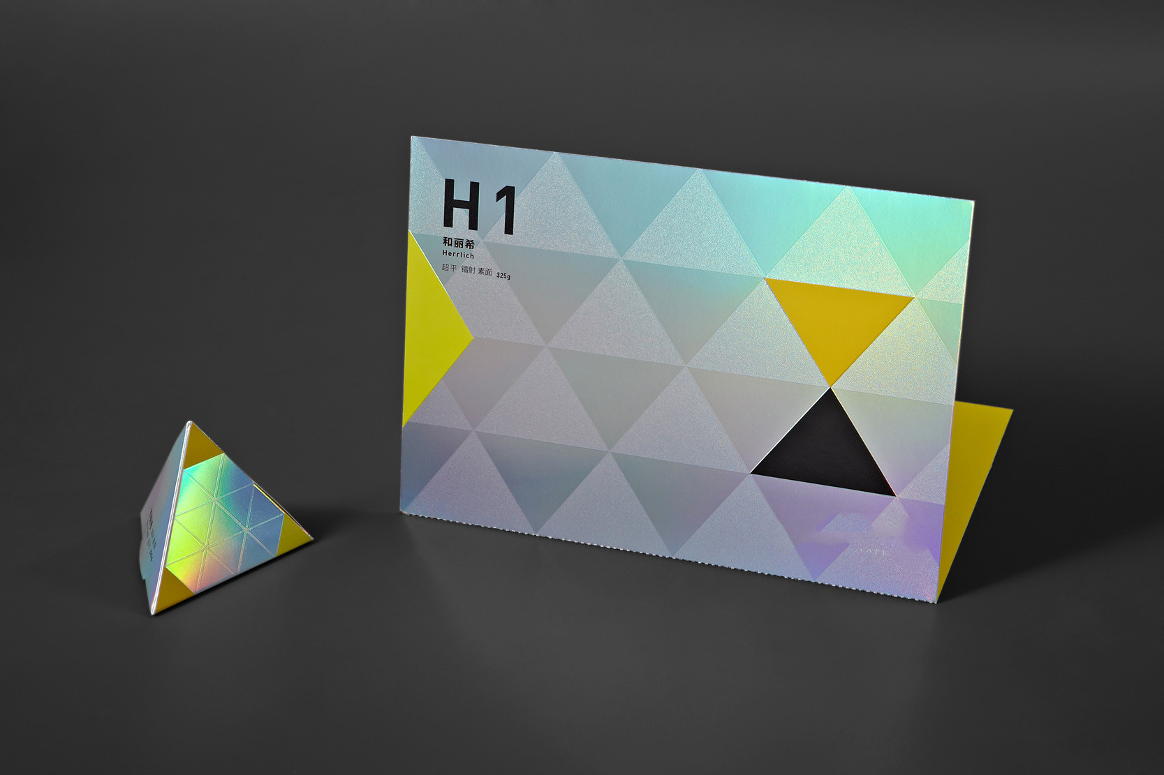 H1镭射卡纸的用途和特点