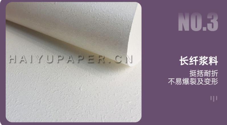 触感雕金包装褶皱纹路纸