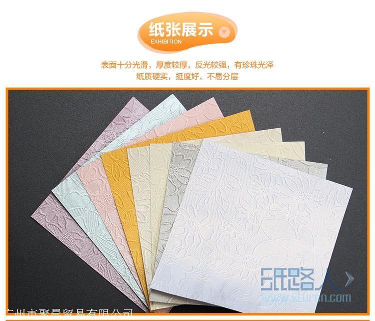 茶花纹珠光纸