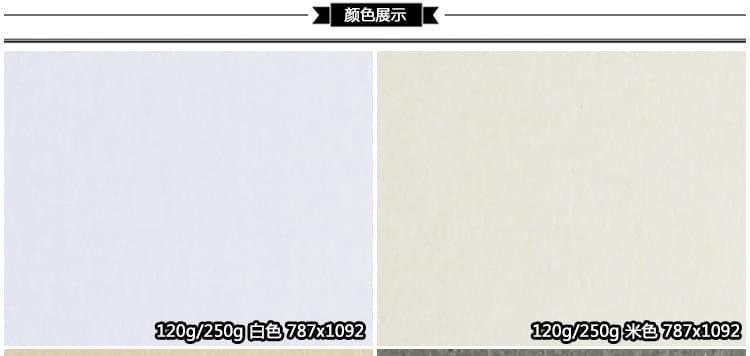 横幻细纹纹路纸