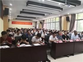 2018纸基功能新材料及节能减排培训班成功举办