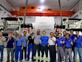 阳光王子年产6.5万吨装饰原纸项目一次性试产成功