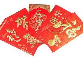 红包是用什么纸制作的?红包卡纸还是白纸满版印红色?
