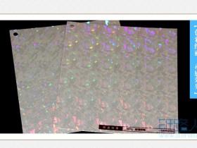玻璃转移膜卡纸